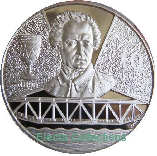 Grece - 10 Euro Argent BE, IRON AND GLASS, 2017