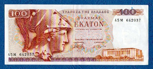 Greece - 100 Drachmas 1978