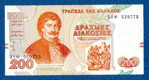 Greece - 200 Drachmas 1996