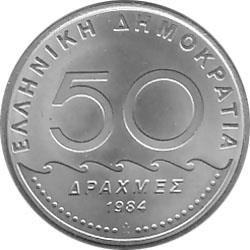 Greece - 50 drachmas coin AU, Solon, 1984