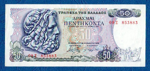 Greece - 50 Drachmas 1978