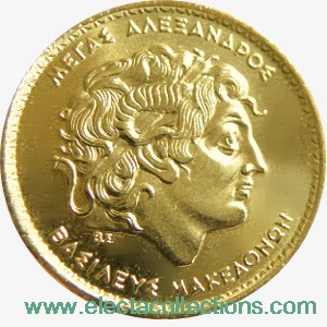 Greece - 100 drachmas coin UNC, Alexander the Great, 1994