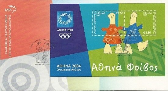 Greece 2003 - Olympic Games Mascots, Regular Set Album