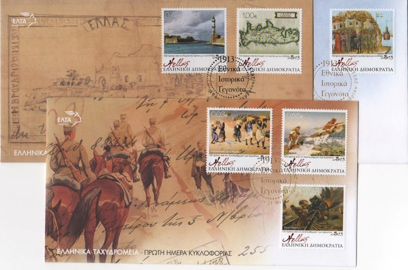 Greece 2013 - National Historical Events 1913, Set Album