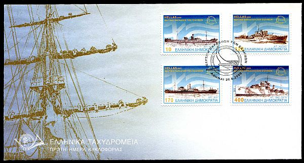 Greece 2000 - Naval Tradition of the Greeks, Set Album