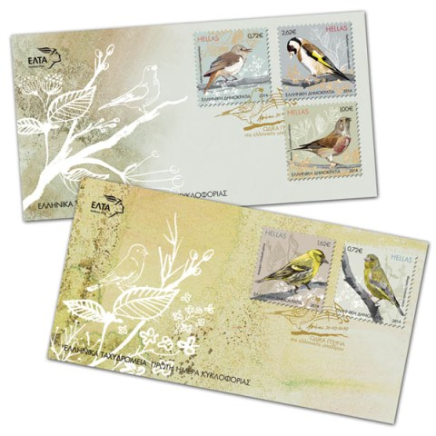 Greece 2014 - Songbirds of Greek countryside, FDC
